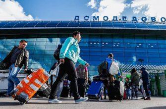 Тарифы на парковку авто в Домодедово