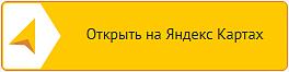 Фикс Парк на Яндекс картах