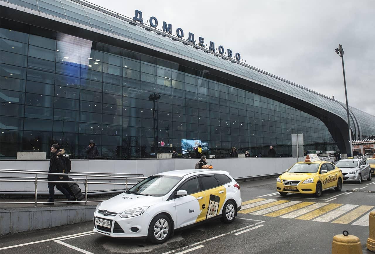 Парковка в Домодедово цена