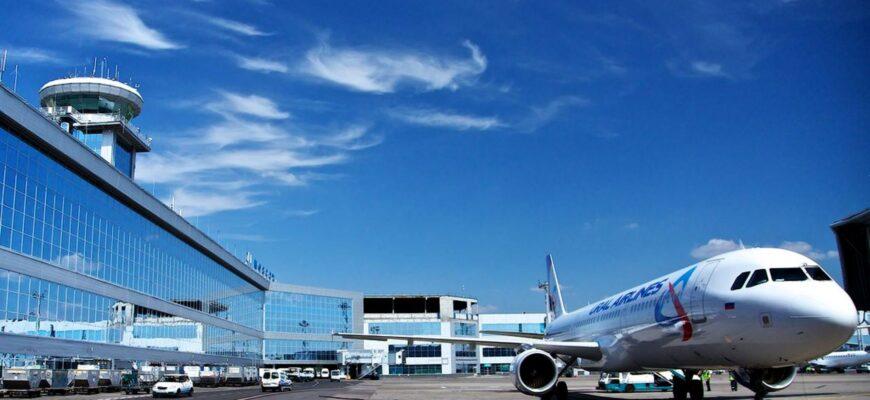 бесплатный трансфер до аэропорта Домодедово